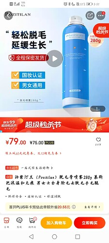 Screenshot_20210911_175148_com.jingdong.app.mall
