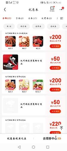 Screenshot_20210911_184259_com.jingdong.app.mall