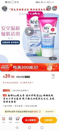 Screenshot_20210911_185427_com.jingdong.app.mall