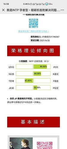 Screenshot_2021-06-26-15-08-02-985_com.tencent.mm